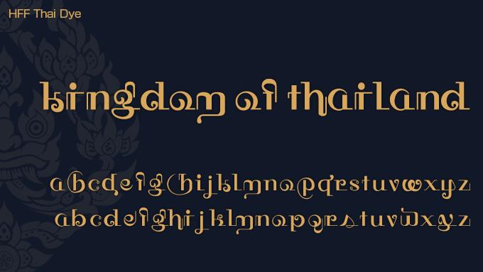 HFF Thai Dye