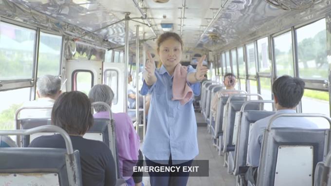 bus08_02