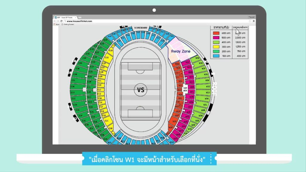football-japan-ticket