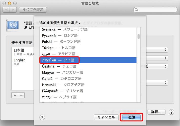mac004
