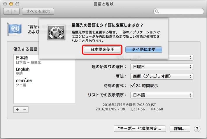 mac005