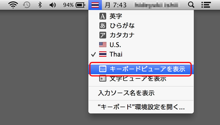 mac010