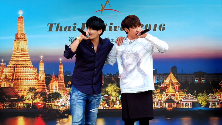 thaifes_2016-2_5