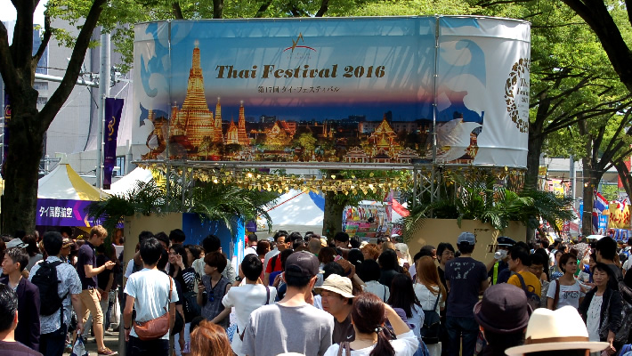 thaifes_2016_1