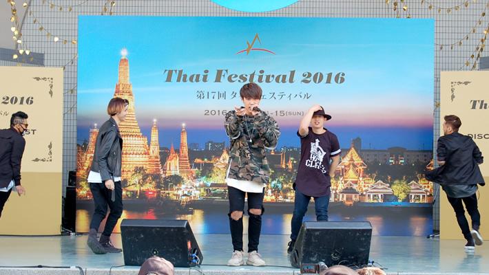 thaifes_2016_4