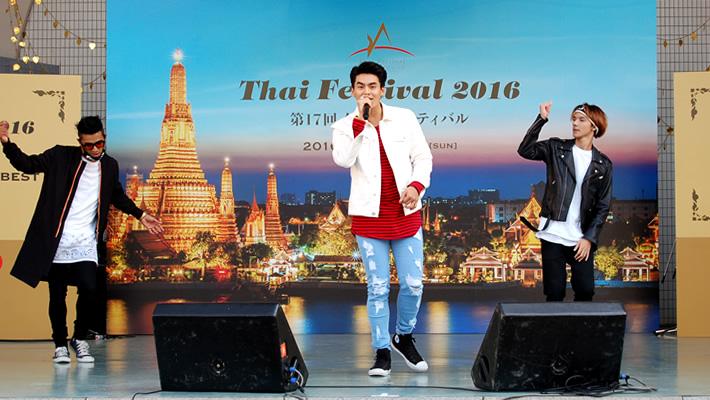 thaifes_2016_5