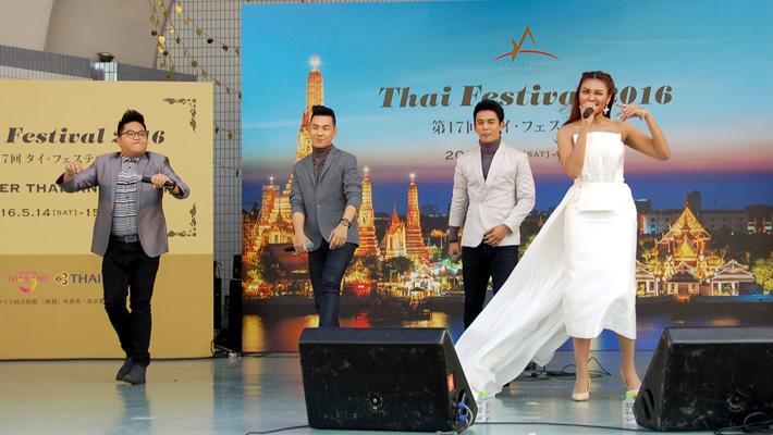 thaifes_2016_6