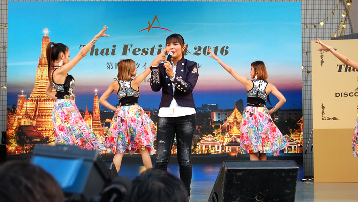 thaifes_2016_9