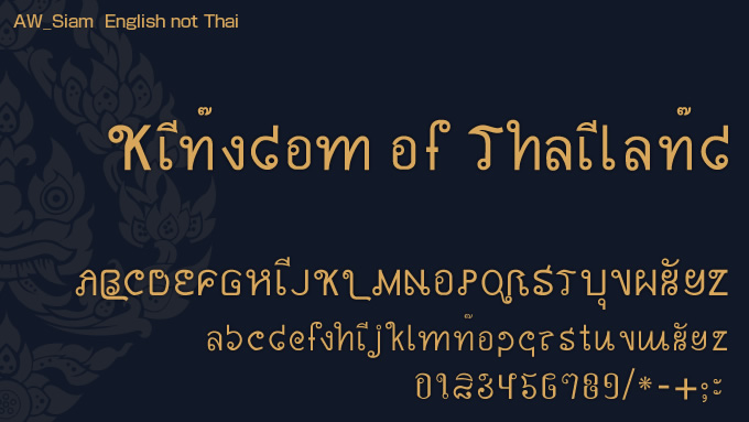 AW_Siam English not Thai Font