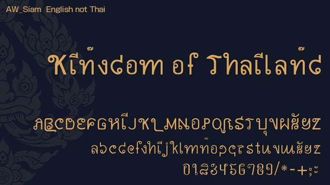AW_Siam English not Thai Font