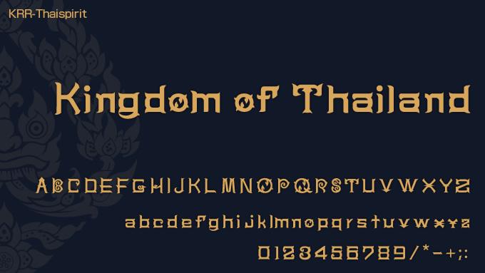 KRR-Thaispirit