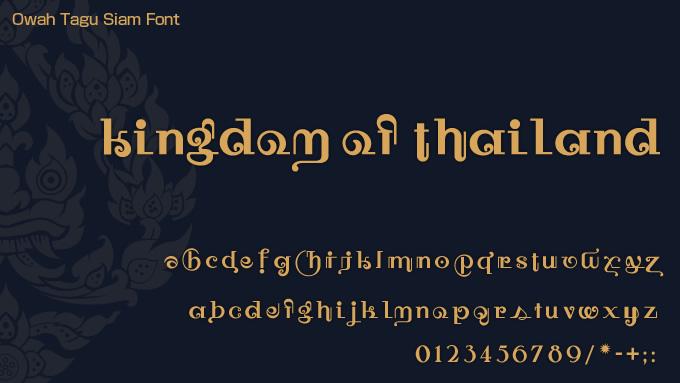 Owah Tagu Siam Font