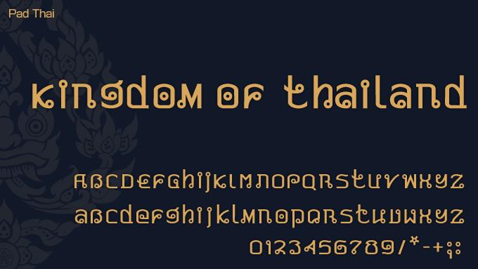 PAD_THAI_FONT
