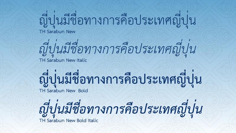 THSarabun_new