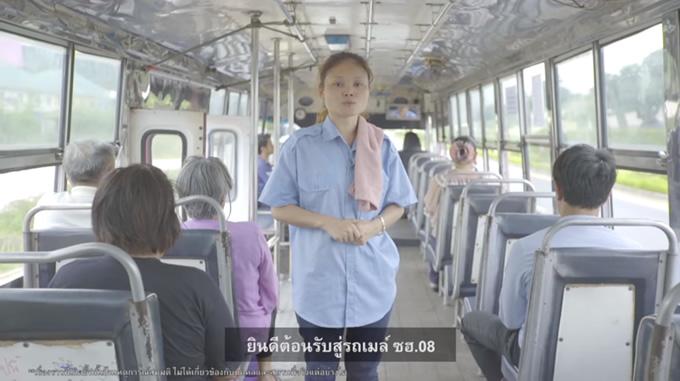 bus08_01