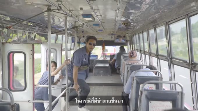 bus08_010