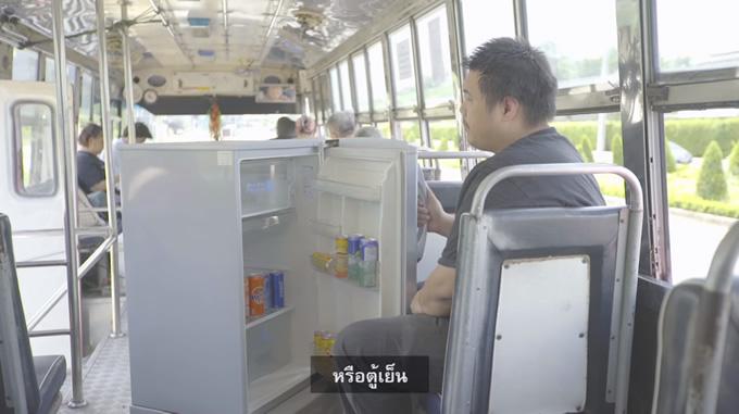 bus08_09