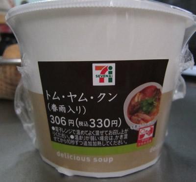 gapao-tom-coco04