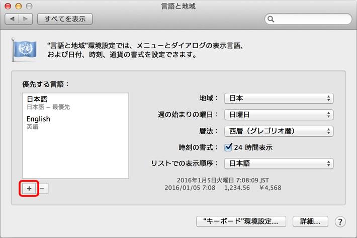 mac003
