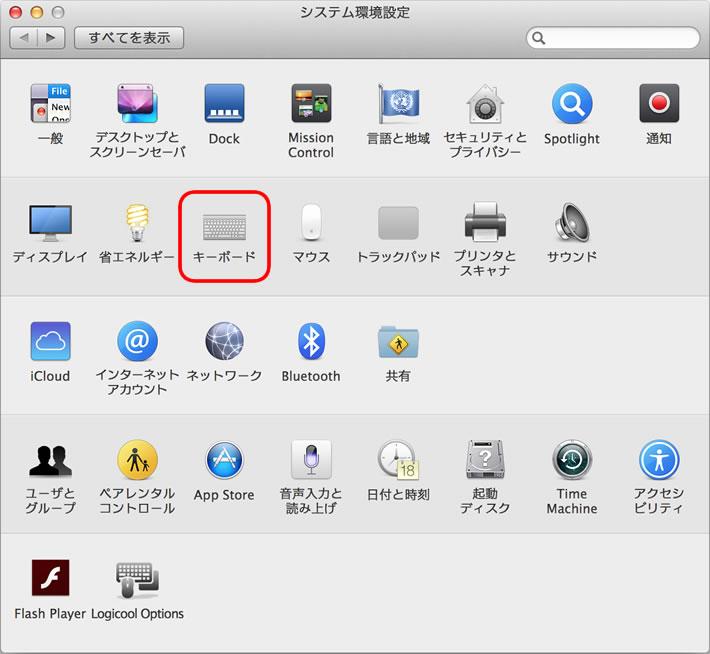 mac012