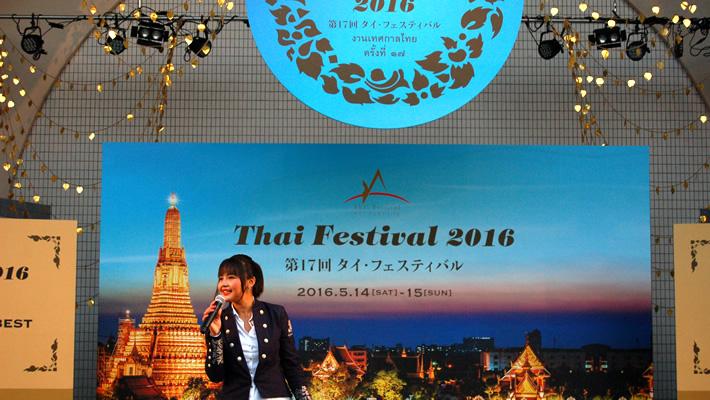 thaifes_2016-2_1