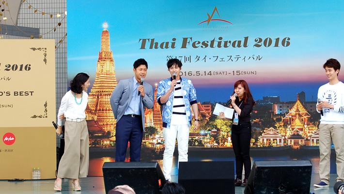 thaifes_2016_3_3
