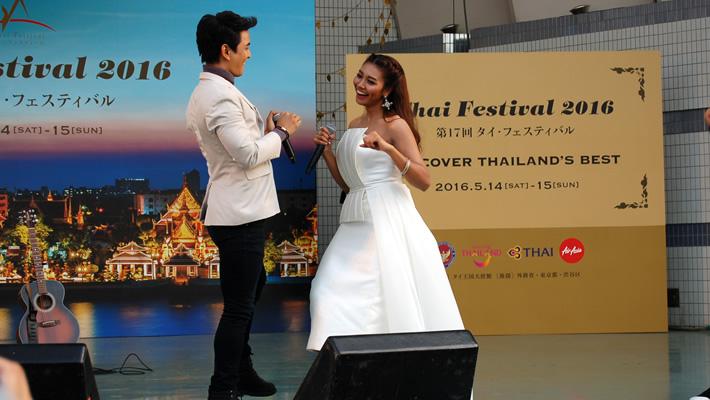 thaifes_2016_8